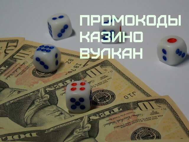 Poker texas holdem правила play